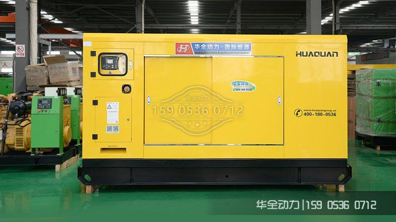 潍坊柴油发电机组120千瓦图